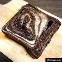 【四谷】天然酵母パン専門店『DRAGONE(ドラゴーネ)』幻の食パン・他