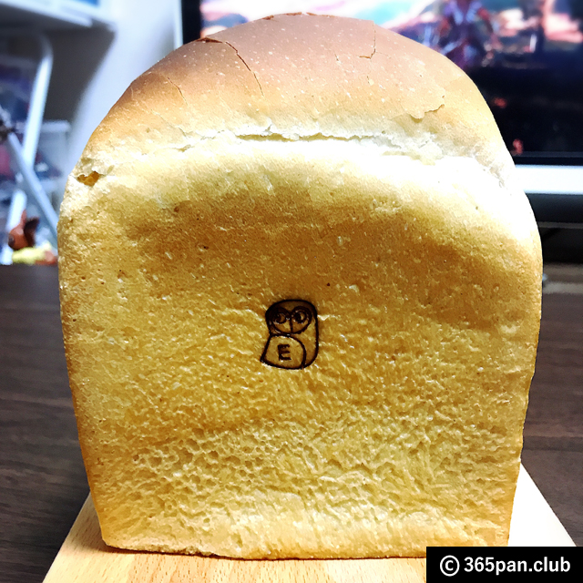 【西荻窪】ハリネズミパンが食べたくて『えんツコ堂 製パン 』感想 - 東京パン