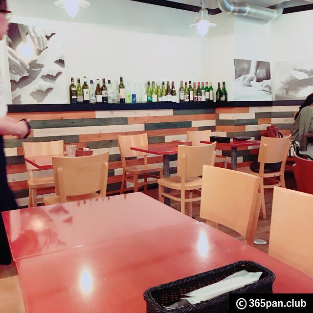 【代官山】パン屋+フレンチデリ+ビストロカフェ『メゾン・イチ』感想 - 東京パン