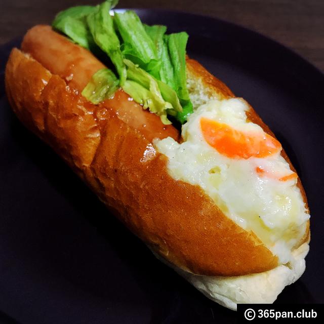 【新井薬師時前】パン酵母の元祖 レトロパン『丸十ベーカリー』感想 - 東京パン