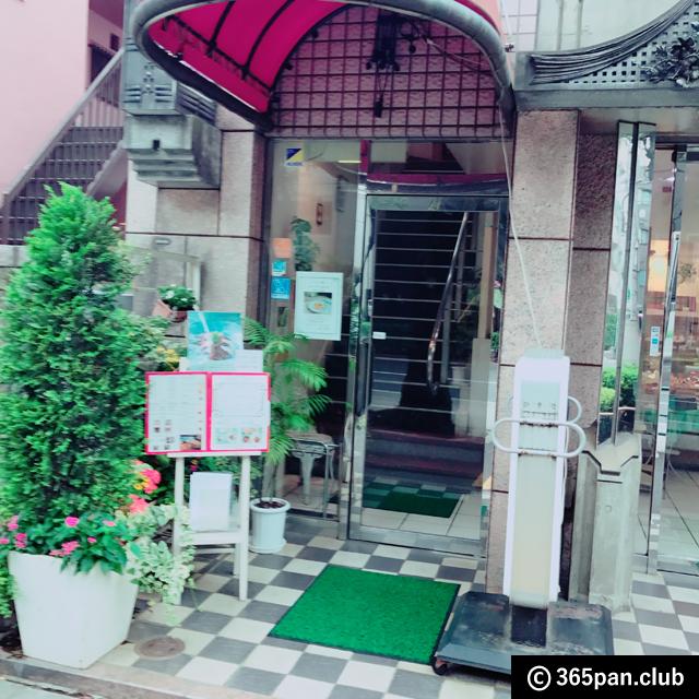 【新井薬師寺前】ケーキとパンのお店『ロイスダール 中野本店』感想 - 東京パン