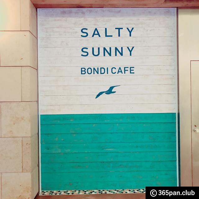 【赤坂】『ソルティ サニー ボンダイ カフェ』エッグスベネディクト - 東京パン