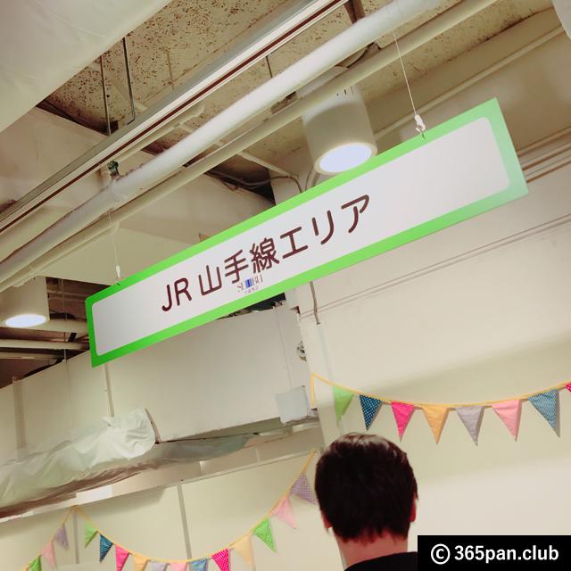 【世界最大級!】カレーパン博覧会2017at西武池袋に行ってきたよ☆