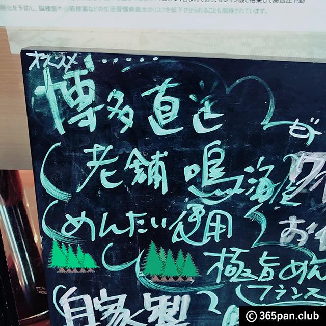 【豪徳寺】世田谷みやげ認定パンカフェ『ベーカーズファーム』感想 - 東京パン