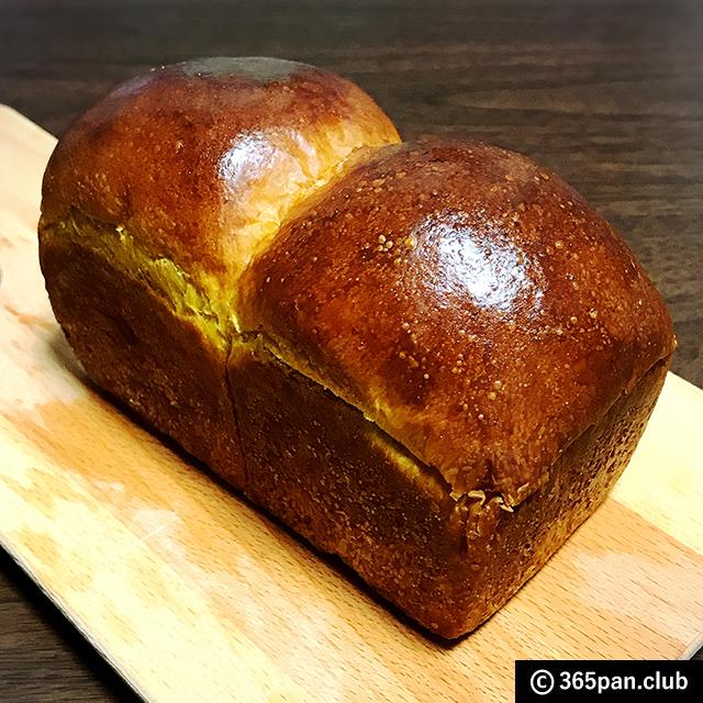 【豪徳寺】世田谷みやげ認定パンカフェ『ベーカーズファーム』感想