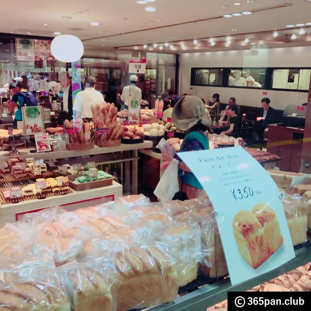 【東京駅】ブルディガラエクスプレス チョコミントデニッシュ他 感想 - 東京パン