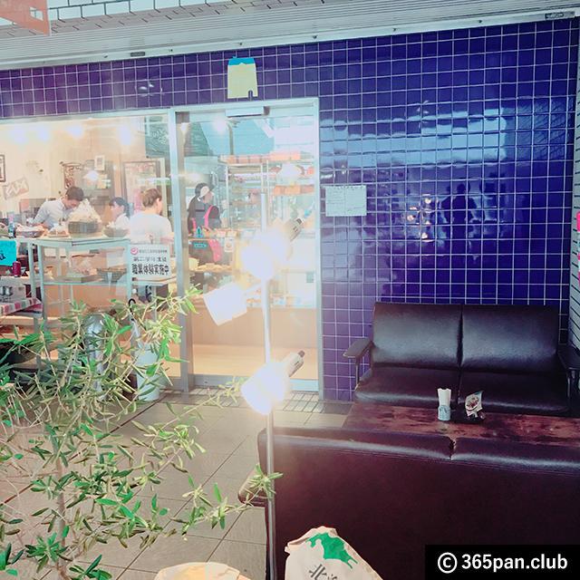 【高田馬場】新作パン『もろこしフランク』『ベーコン』他-馬場FLAT - 東京パン