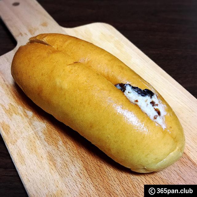 【国分寺】天然酵母・国産小麦使用『パンの家 ラ・ママン』感想