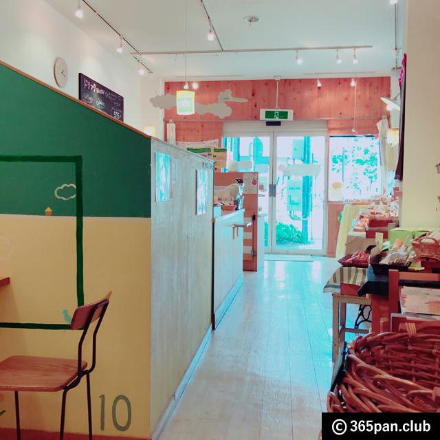 【国分寺】自慢のスコーンと手作りパン屋『キィニョン 本店』感想 - 東京パン