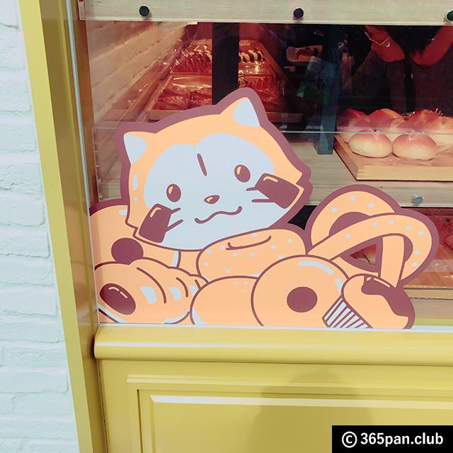 【吉祥寺】ラスカルがいっぱいのパン屋『ラスカルベーカリー』感想