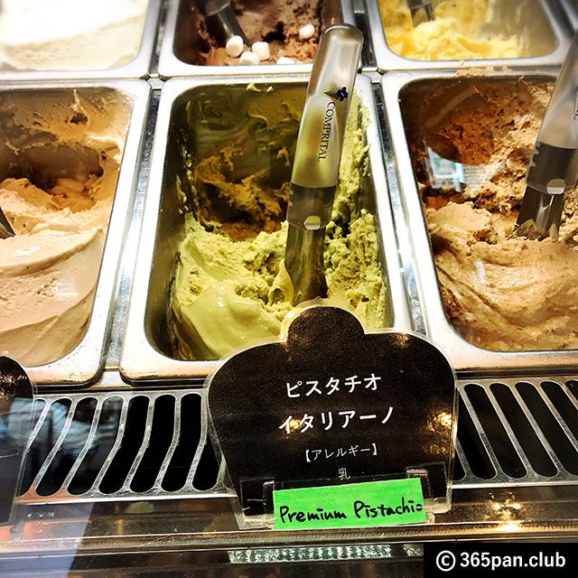 【吉祥寺】ブリオッシュxジェラート『Brigela(ブリジェラ)』感想 - 東京パン