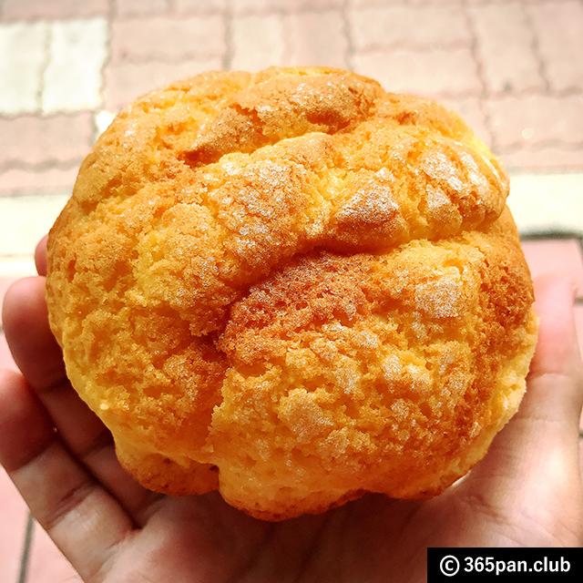 【上石神井】昭和34年創業☆愛される街のパン屋さん『藤ノ木』感想 - 東京パン