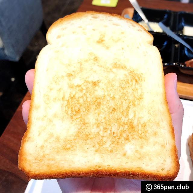 【恵比寿】食パン3種類食べ比べ『俺のベーカリー&カフェ』感想