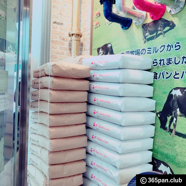 【恵比寿】食パン3種類食べ比べ『俺のベーカリー&カフェ』感想 - 東京パン