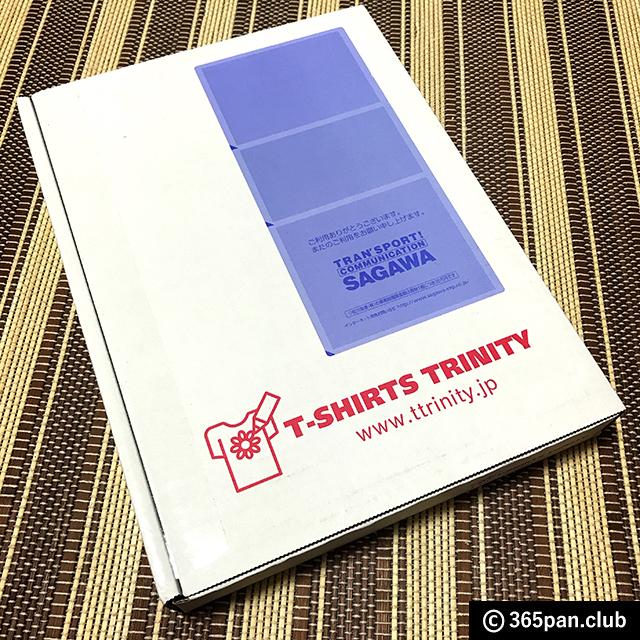 【パングッズ】クロワッサン デザイン Tシャツ トリニティ