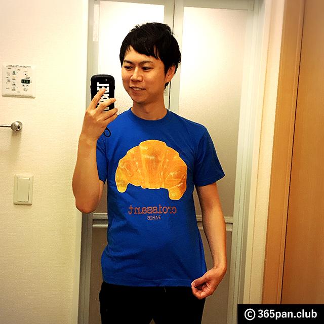 【通販】トリニティでパン柄のオリジナルデザインTシャツを作ったよ