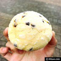 【国際展示場前】東京ビッグサイト近くのパン屋『ble(ブレ)』感想