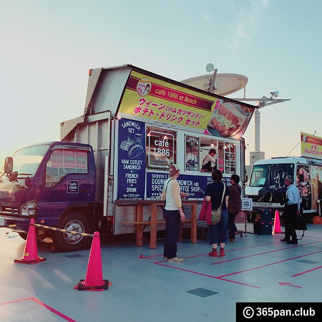 【国際展示場前】cafe 1886 at Bosch in 東京モーターショー感想