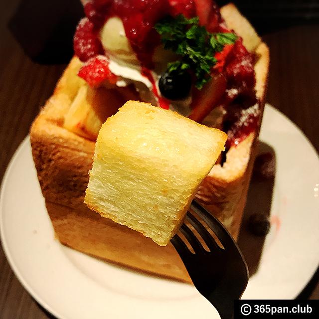 【新宿】専属パティシエが作る限定ハニトー『スコールカフェ』感想