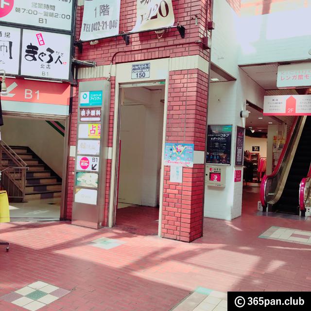 【吉祥寺】焼きたてふわふわの「幸せのパンケーキ 吉祥寺店」感想 - 東京パン