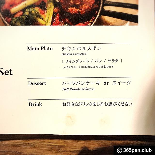 【町田】お洒落でくつろげるカフェ『ラテグラフィック町田店』感想 - 東京パン