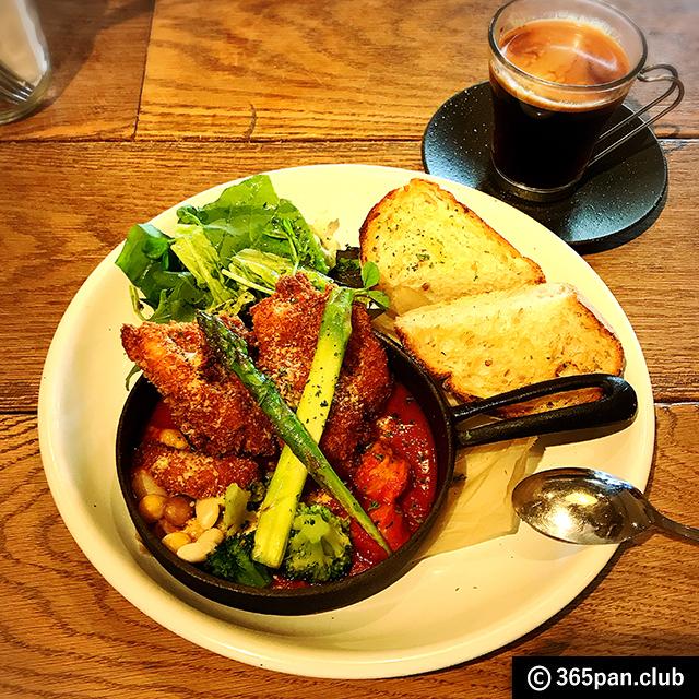 【町田】お洒落でくつろげるカフェ『ラテグラフィック町田店』感想