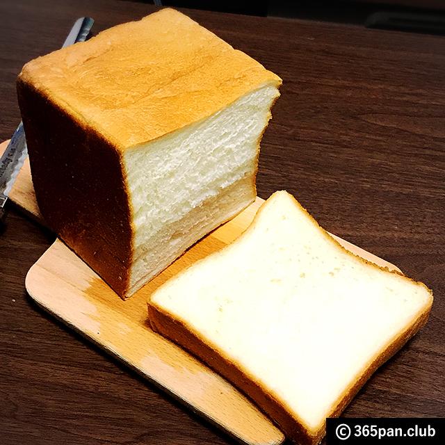 【高田馬場】馬場FLAT名物「ミルク3兄弟」看板商品「角食FLAT」感想 - 東京パン