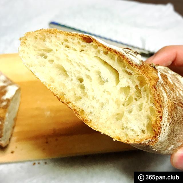 【笹塚】2017年パン納めは『オパン』さんのバゲットでした。 - 東京パン