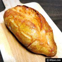 【野方】創業42年 地元に愛されるパン屋『エスポアール ミスズ』感想