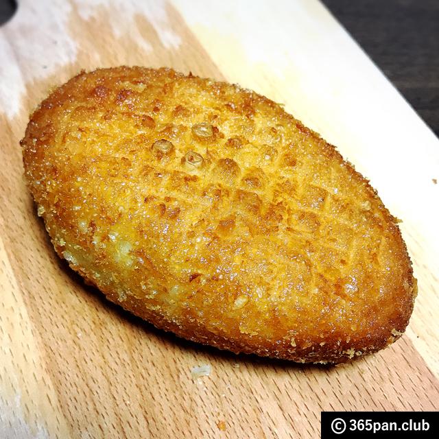 【野方】創業42年 地元に愛されるパン屋『エスポアール ミスズ』感想 - 東京パン