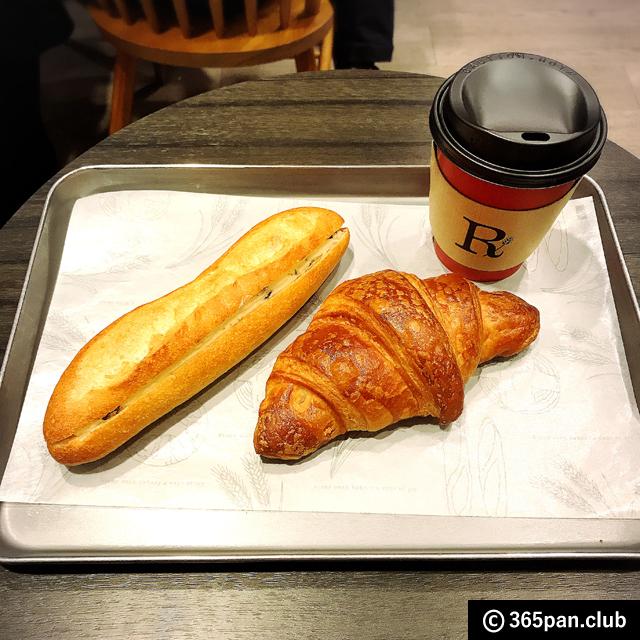 【東京駅】石窯焼きのパンを楽しめるベーカリーカフェ『ROD』感想