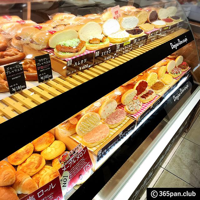 【中野】ボンジュールボンのコッペパン専門店がマルイにOPEN-感想 - 東京パン