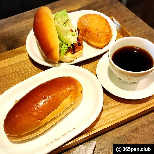 【笹塚】教室風の内装に和む『パンの田島 笹塚店』感想 - 東京パン