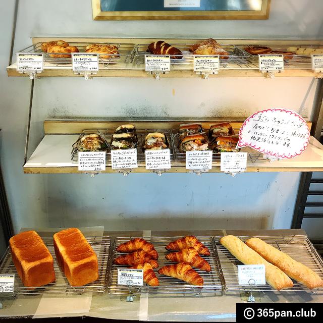 【原宿】パンもコーヒーも美味しい『エコファームカフェ632』感想 - 東京パン