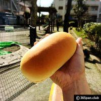【亀有】岩手県盛岡のソウルフードを継承したコッペパン『吉田パン』感想