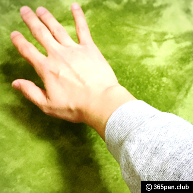 【ファッション】バゲット柄プルパーカー ミックスグレー(通販)