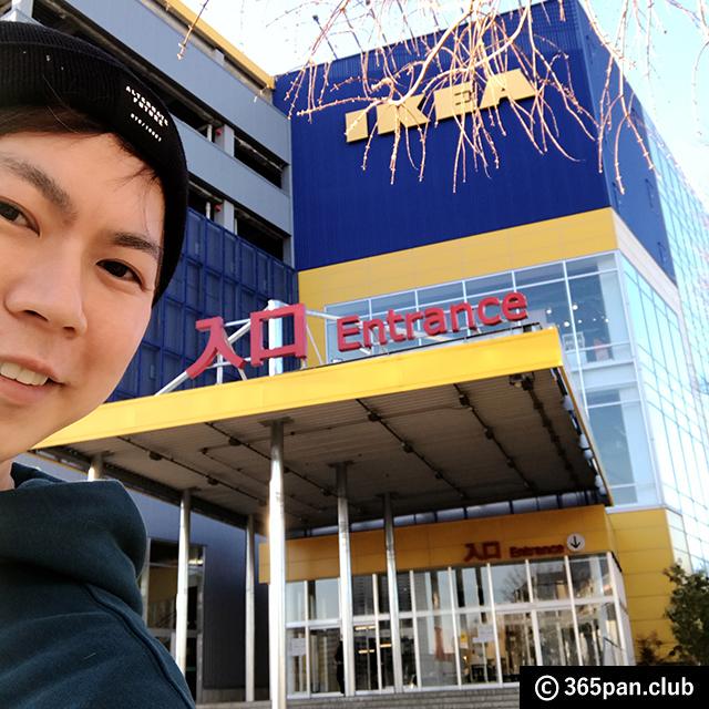 【立川】イケアレストラン(IKEA)クロワッサン・プレッツェル他 感想 - 東京パン