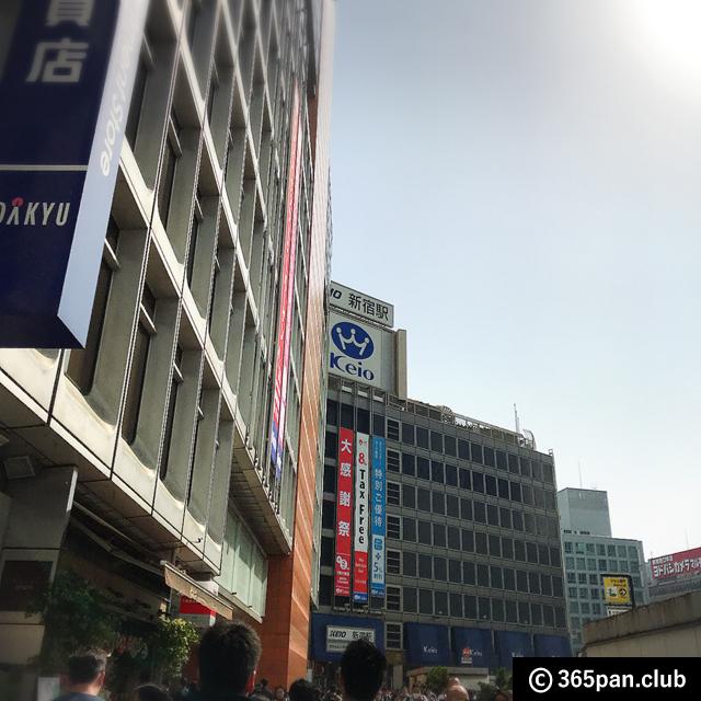 【新宿】甘党の老舗『天のや』ふわふわ玉子のサンドイッチ 感想01