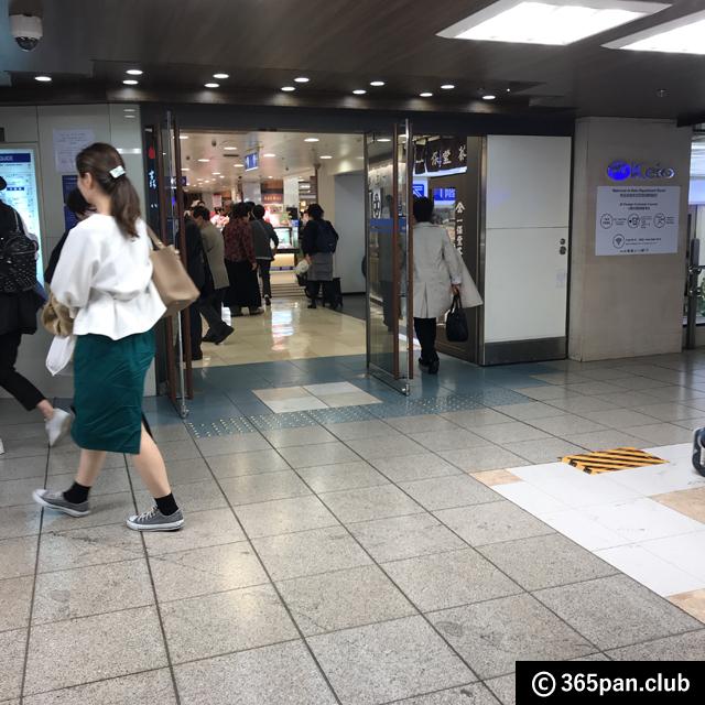 【新宿】甘党の老舗『天のや』ふわふわ玉子のサンドイッチ 感想03