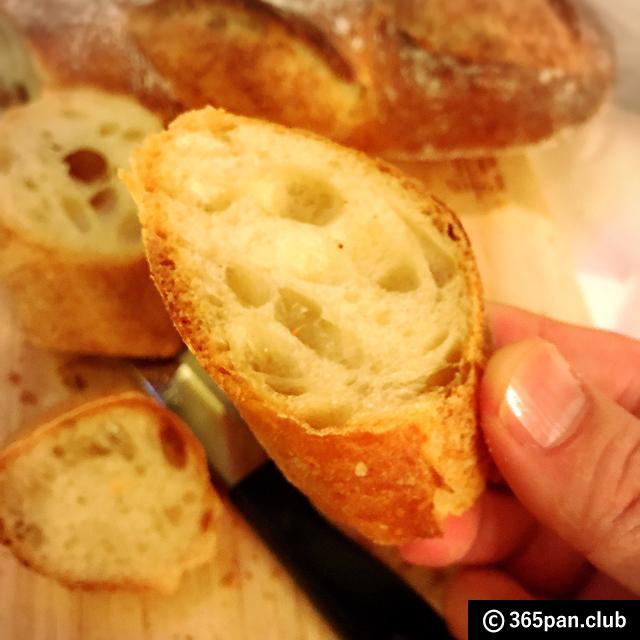 【表参道】食パン「ムー」だけじゃない「パンとエスプレッソと」感想 - 東京パン