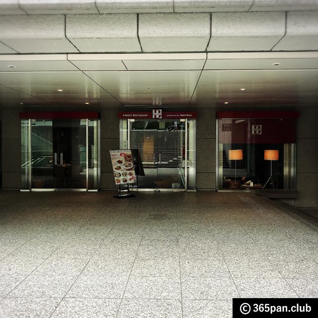 【西新宿】パン食べ放題レストラン『バケット 新宿野村ビル店 』02