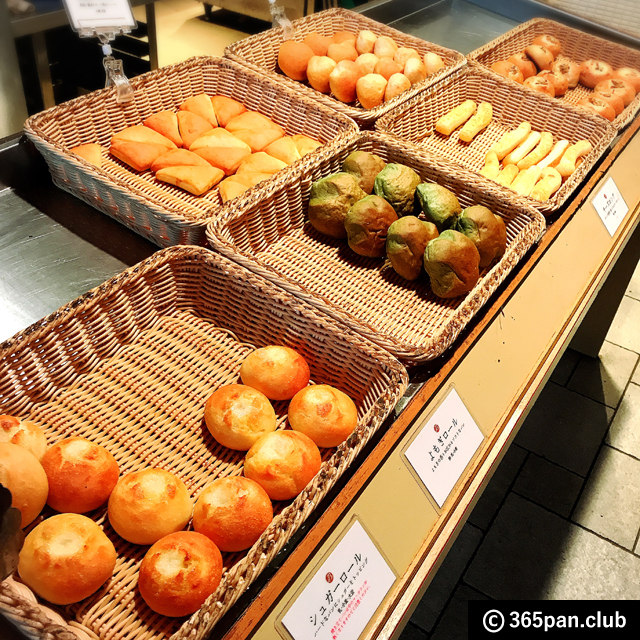 【西新宿】パン食べ放題レストラン『バケット 新宿野村ビル店 』09
