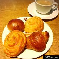 【西新宿】パン食べ放題レストラン『バケット 新宿野村ビル店 』