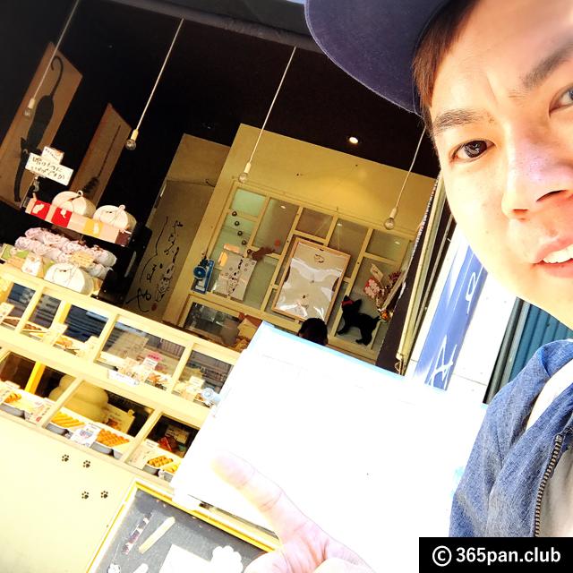【日暮里】猫のしっぽ 焼きドーナツ「やなかしっぽや」中谷銀座 感想00