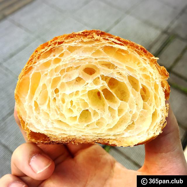 【日暮里】富士山の溶岩で焼くパン屋さん「明富夢(あとむ)」感想08