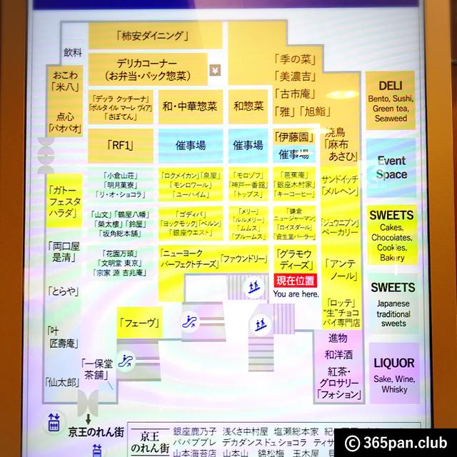 【新宿】「365日」杉窪シェフ新店『ジュウニブンベーカリー』感想 - 東京パン