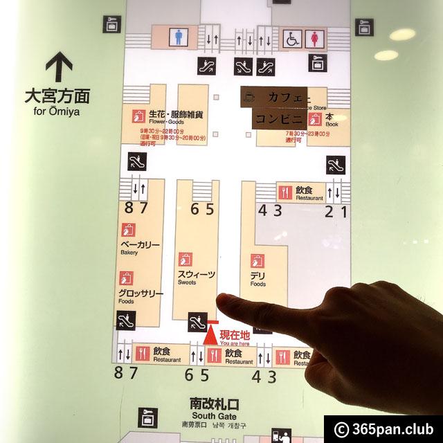 【赤羽】北海道から期間限定(〜8/26まで)出店「ブレッツェリア」感想01