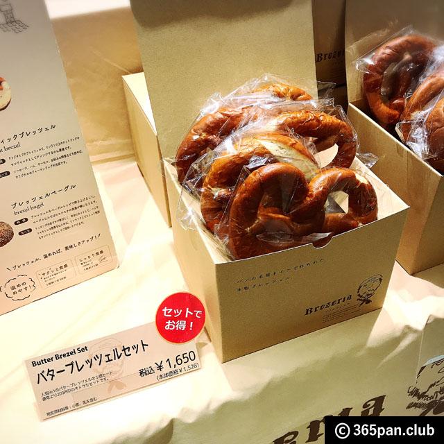 【赤羽】北海道から期間限定(〜8/26まで)出店「ブレッツェリア」感想07