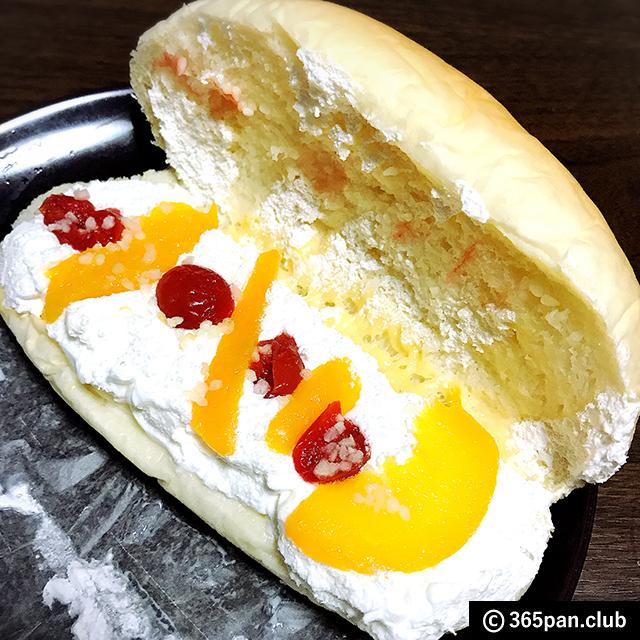 【練馬】「北見」の食材をサンドしたコッペパン専門店『豪雪堂』感想13
