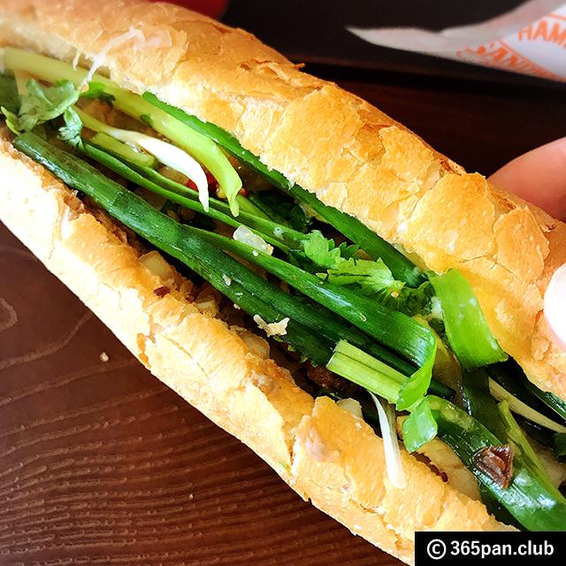 【下北沢】みんなの支援で開業☆愛の味「バインミーバーバー」感想 - 東京パン